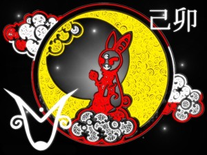 moon-hare3