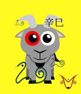 chinese-zodiac-goat2