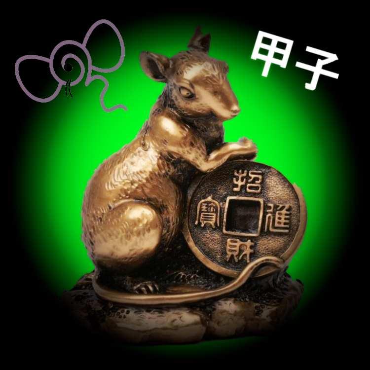 rata de madera